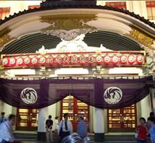 Kabuki Theatre Entrance