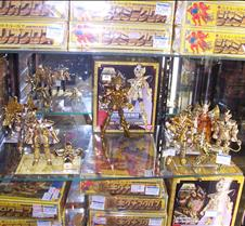 Japan toys 1
