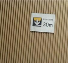 Roppongi Station 30m Underground