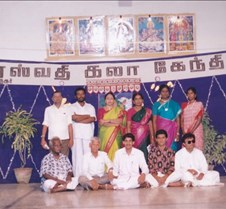 20-Annual Day Celebration 1995 on Wards