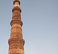 Qutub Minor
