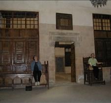 Al-Suhaymi HouseP3030064