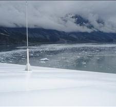 Alaskan Cruise 250