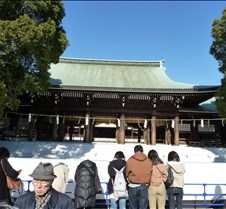 Main Shrine Building
