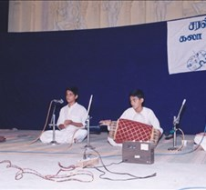 41-Annual Day Celebration 1995 on Wards