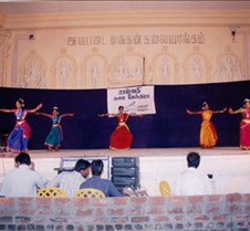 37-Annual Day Celebration 1995 on Wards