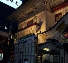 Kabuki Theatre2
