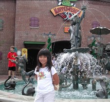 MGM-Disney-Studios035