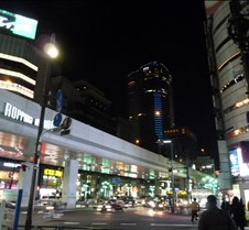 Roppongi Junction Landscape