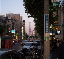 View of Tokyo Tower