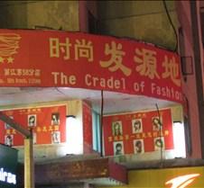 2008 Nov Lijiang 146