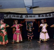 29-Annual Day Celebration 1995 on Wards