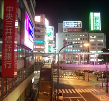 Tachikowa from train station.