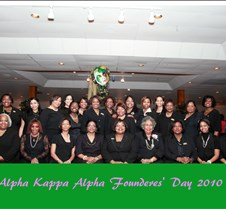 2010 Alpha Kappa Alpha Founders' Day(2)
