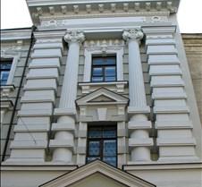 KGB Museum & prison Vilnius Lithuania