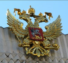 Russian National Insignia