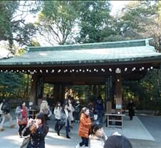 Meiji Shrine Temizuya (font)