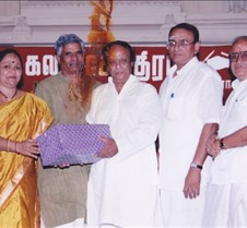 47-Annual Day Celebration 1995 on Wards