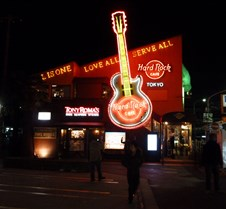 Hard Rock Cafe & Tony Roma's