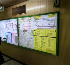 Roppongi Subway Station Guide