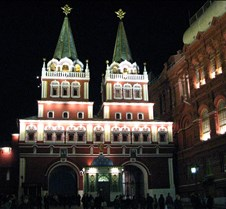 Entrance to Red Square, Moscow