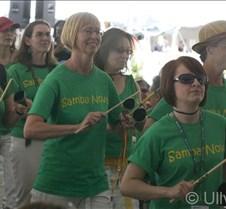 Samba Nova