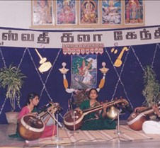 25-Annual Day Celebration 1995 on Wards