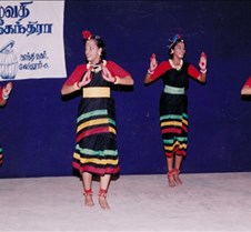 38-Annual Day Celebration 1995 on Wards