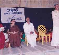 35-Annual Day Celebration 1995 on Wards