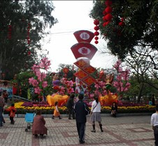 People's Park of Dongguan A walk in the People's Park of Dongguan on a recent Sunday afternoon.   It was in the middle of the Chinese New Year celebration, so many of the colorful decorations relate to the Year of the Pig.