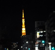 First Glimpse of Tokyo Tower