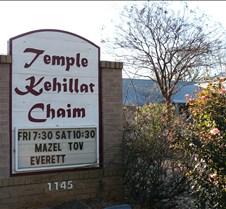 Everett  Bar Mitzvah 12-19-15