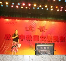 Mid Autumn Festival Show Special show celebrating the Mid Autumn Festival at Decca Furniture.  The professional program was performed in Dahlingshan in two sittings for the employees.