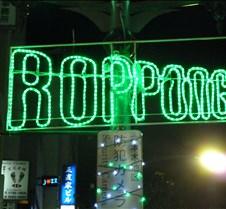 Roppongi Neon Signs