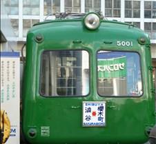 Historic Railcar