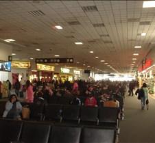 MEX - Gate Area