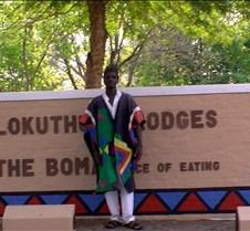 Lokuthal & Safari Lodges & Grounds0012