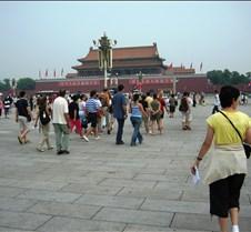 TiananmenSquareBeijing12