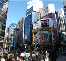 Busy Shinjuku Intersection