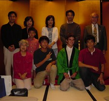 Kishi sahn, Mrs. Kishi, Mrs.Hirata