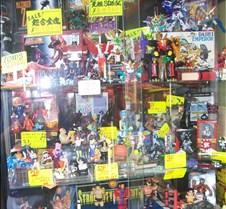 Japan showcase 2