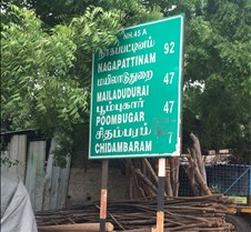 India Trip 2014 - Chidambaram