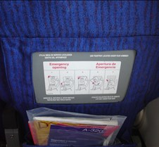 LAN 755 - Exit Row How To