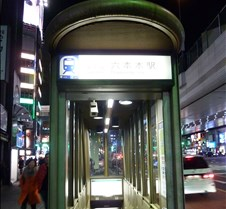 Roppongi Subway Entrance 5