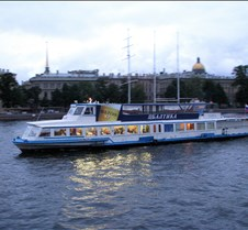 Our Boat On The Neva River