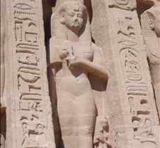 Nefertari on her temple's facade