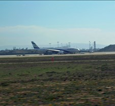 ELAL from Distance