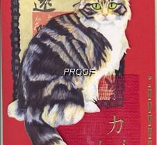 Oriental_cat