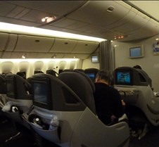 Pretty Empty Forward Cabin