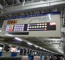 Tokyo Monorail Schedule